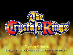 The Crystal Of Kings (ARC)   © BrezzaSoft 2001    1/6