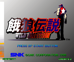Fatal Fury: Wild Ambition (ARC)   © SNK 1998    1/2