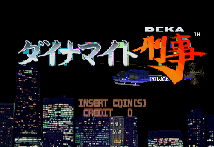 Die Hard Arcade (ARC)  © Sega 1996   4/7