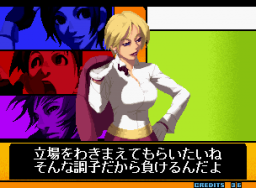 The King Of Fighters 2001 (MVS)  © SNK 2001   6/9