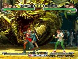Capcom Vs. SNK: Millennium Fight 2000 PRO (ARC)  © Capcom 2000   2/3