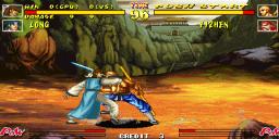The Killing Blade (ARC)  © IGS 1997   2/3