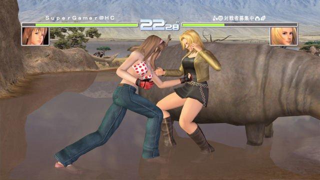 Dead Or Alive Ultimate (XBX)  © Tecmo 2004   4/8