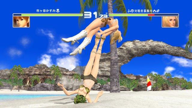Dead Or Alive Ultimate (XBX)  © Tecmo 2004   6/8