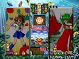 Puyo Puyo Sun 64 (N64)  © Compile 1997   3/4