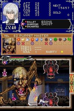 Castlevania: Dawn Of Sorrow (NDS)  © Konami 2005   1/6