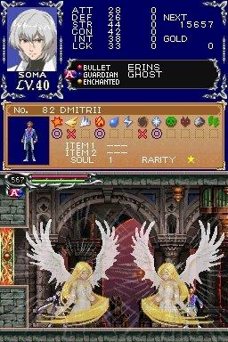 Castlevania: Dawn Of Sorrow (NDS)  © Konami 2005   3/6