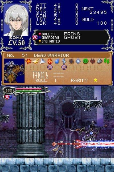 Castlevania: Dawn Of Sorrow (NDS)  © Konami 2005   5/6