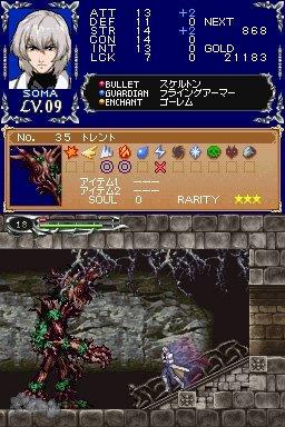Castlevania: Dawn Of Sorrow (NDS)  © Konami 2005   6/6