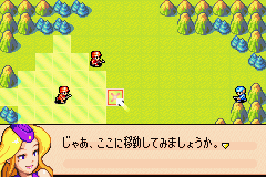 Game Boy Wars Advance 1+2 (GBA)  © Nintendo 2004   2/3