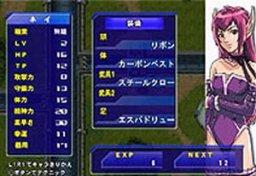 Phantasy Star II (PS2)  © Sega 2004   1/3