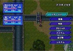 Phantasy Star II (PS2)  © Sega 2004   2/3