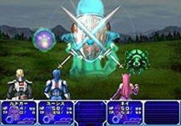 Phantasy Star II (PS2)  © Sega 2004   3/3