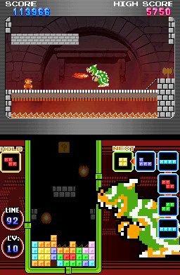 Tetris DS (NDS)  © Nintendo 2006   7/8