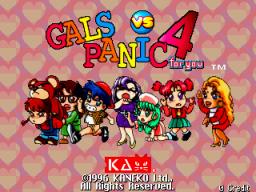 Gals Panic 4 (ARC)  © Kaneko 1996   1/4
