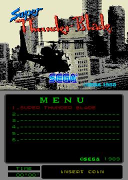 Super Thunder Blade (ARC)  © Sega 1989   1/2