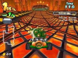 Mario Kart Arcade GP (ARC)  © Namco 2005   3/5