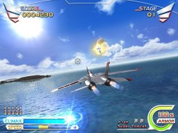 After Burner Climax (ARC)   © Sega 2006    2/3