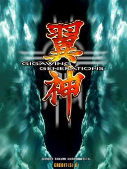 Gigawing Generations (ARC)  © Taito 2005   1/3