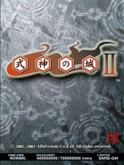 Shikigami No Shiro II (ARC)  © Alfa System 2003   1/4