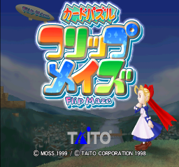 Flip Maze (ARC)  © Taito 1999   1/3