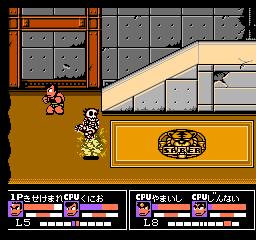Nekketsu Kakutou Densetsu (NES)  © Technos 1992   3/3