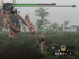 Monster Hunter G (PS2)  © Capcom 2005   1/6