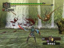 Monster Hunter G (PS2)  © Capcom 2005   3/6