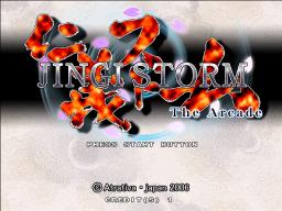 Jingi Storm: The Arcade (ARC)  © Atrativa 2006   1/4