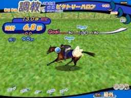 Horse Racing (ARC)  © Sammy 2005   1/2