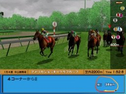 Horse Racing (ARC)  © Sammy 2005   2/2