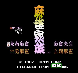Mahjong Kazoku (FDS)  © Irem 1987   1/3