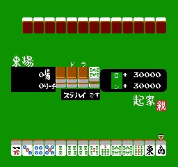 Mahjong Kazoku (FDS)  © Irem 1987   2/3