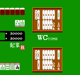 Mahjong Kazoku (FDS)  © Irem 1987   3/3