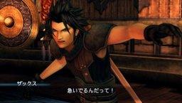 Final Fantasy VII: Crisis Core (PSP)  © Square Enix 2007   2/8