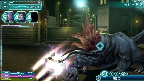 Final Fantasy VII: Crisis Core (PSP)  © Square Enix 2007   4/8