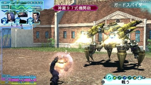 Final Fantasy VII: Crisis Core (PSP)  © Square Enix 2007   6/8
