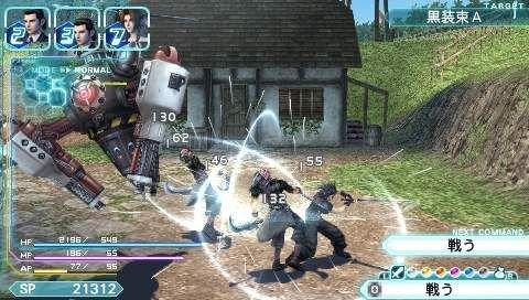 Final Fantasy VII: Crisis Core (PSP)  © Square Enix 2007   8/8