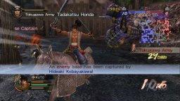 Samurai Warriors 2: Empires (X360)  © KOEI 2007   3/6