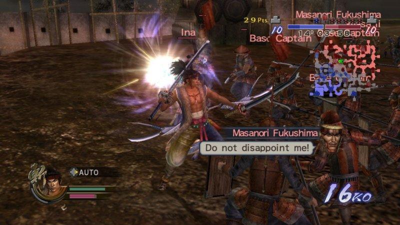 Samurai Warriors 2: Empires (X360)  © KOEI 2007   4/6