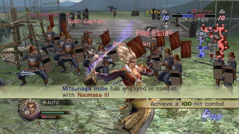 Samurai Warriors 2: Empires (X360)  © KOEI 2007   6/6