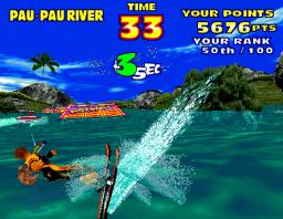 Sega Water Ski (ARC)  © Sega 1997   2/2