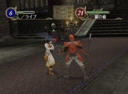 Fire Emblem: Radiant Dawn (WII)  © Nintendo 2007   3/6
