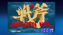 Golden Axe (X360)  © Sega 2007   1/3
