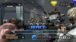 Time Crisis 4 (PS3)  © Namco 2007   1/4