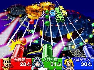 Great Bishi Bashi Champ (ARC)  © Konami 2002   4/6