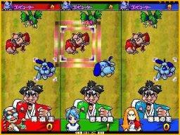Bishi Bashi Online (ARC)  © Konami 2005   2/5