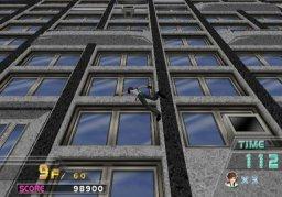 Crazy Climber Wii (WII)  © Nihon System 2007   2/3