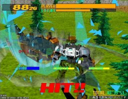 Virtual On: Cyber Troopers (PS2)  © Sega 2007   2/6