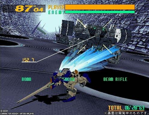 Virtual On: Cyber Troopers (PS2)  © Sega 2007   5/6